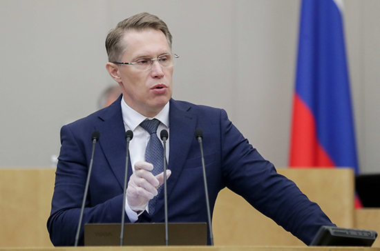 Мурашко предложил отметить госнаградами врачей, помогающих пациентам с коронавирусом