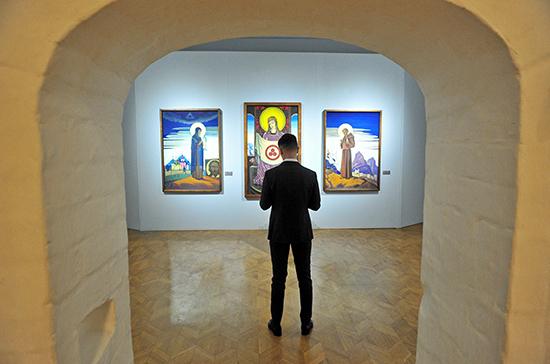 Россия получит от Сербии картины Николая Рериха