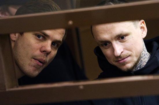Кассационный суд отправил на пересмотр приговор Кокорину и Мамаеву