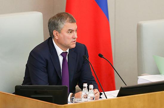 Володин рассказал о новой традиции для выступающих в Госдуме в условиях пандемии
