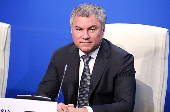Володин провел телефонный разговор со своим белорусским коллегой Владимиром Андрейченко