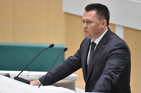 Генпрокурор потребовал контролировать расход бюджетных средств в условиях COVID-19