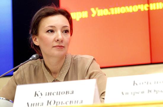 Кузнецова рассказала о просьбах включить в выплату детей 16-17 лет