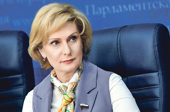 Святенко рассказала о важности укрепления материальной поддержки многодетных