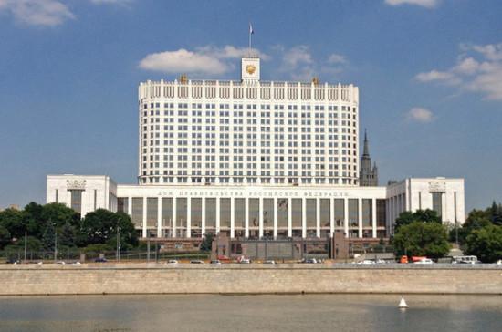 Кабмин одобрил проект нового договора стран СНГ о борьбе с легализацией преступных средств