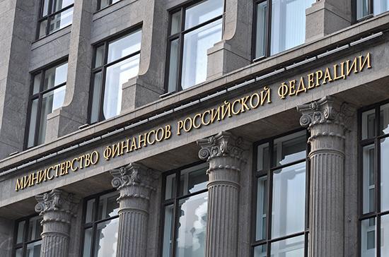 Методологию рейтинговых агентств будут проверять на соответствие закону