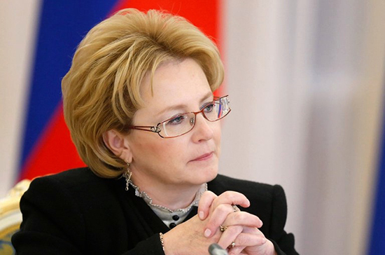 Скворцова заявила о выходе России на плато заболеваемости коронавирусом