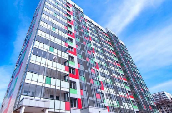 В Госдуме предложили продлить программу льготной ипотеки под 6,5%