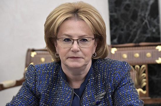 Скворцова заявила о стабилизации прироста числа заражений коронавирусом