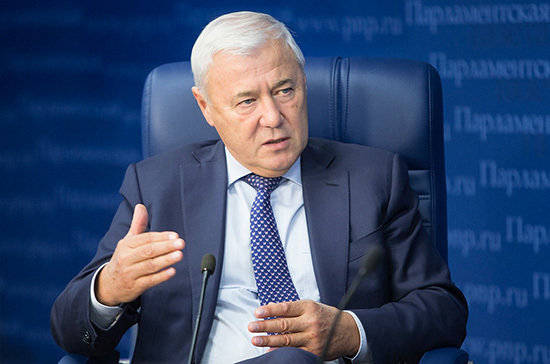 Аксаков рассказал о необходимости поддержки всех секторов экономики