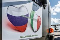 В Россию из Италии вернулся последний самолёт с российскими военными