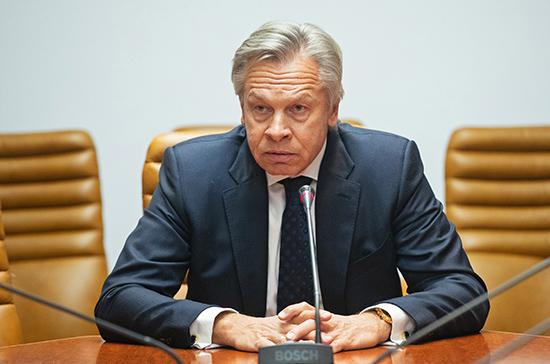 Пушков рассказал о цели санкций Киева против российских учреждений культуры и науки