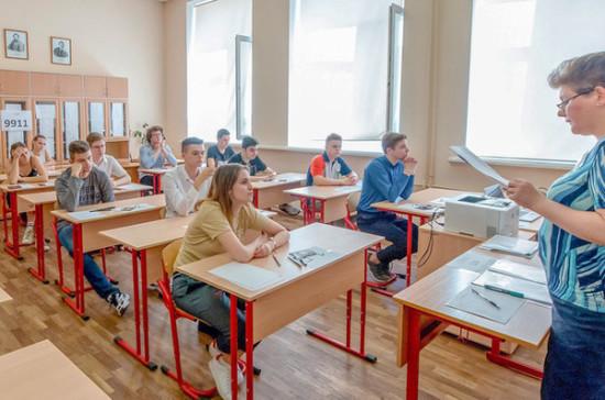 Решение о проведении итогового собеседования у 9-классников примут регионы
