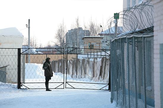 В колониях предлагают изолированно содержать разные категории заключённых