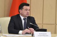 Андрей Воробьев рассказал, что ждёт жителей Подмосковья