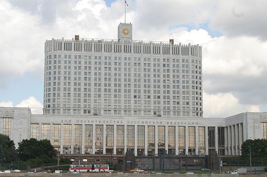 Кабмин утвердил отсрочку по налогам для арендодателей
