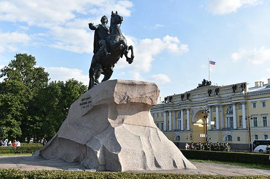 Когда столица России переехала из Москвы в Санкт-Петербург