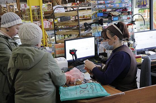 Сотрудники магазинов должны носить маски даже при отсутствии случаев COVID-19 в регионе