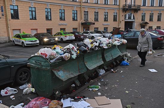 Сенаторы рассмотрят законопроект о подушевой плате за вывоз мусора