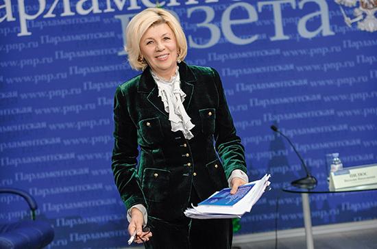 Пилюс поздравила россиян с Международным днём музеев