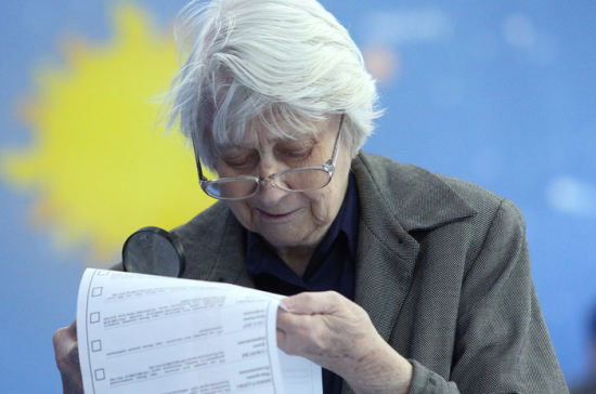 В России установили новые требования к проверке подписных листов в поддержку кандидатов