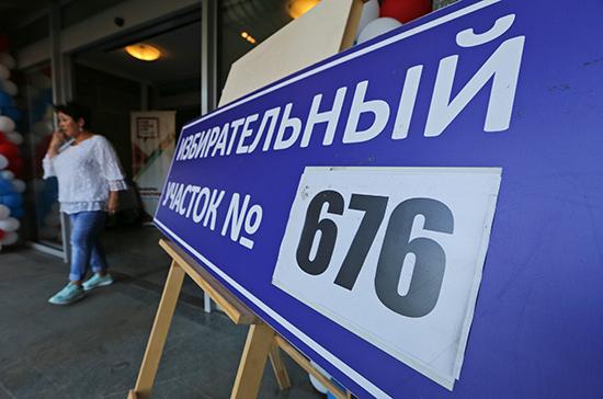 В России собираются пересмотреть схему избирательных округов