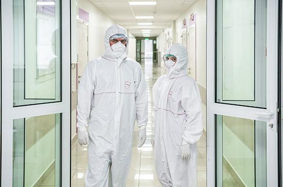 Выплаты за работу с пациентами с COVID-19 получили около 123 тысяч медиков