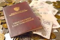В Минтруда разъяснили порядок выплаты накопительной части пенсии