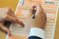 Роспотребнадзор и Минпросвещения подготовили рекомендации по проведению экзаменов