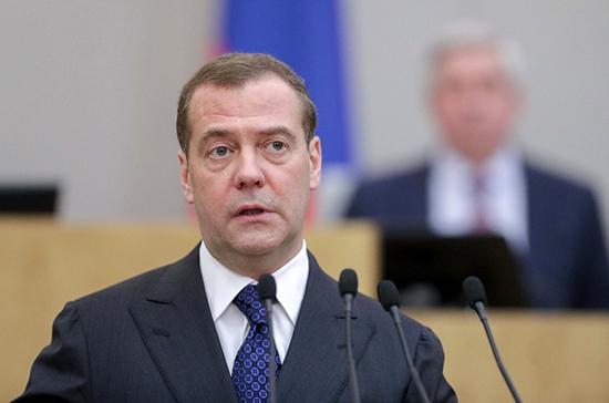 Медведев: онлайн-праймериз «Единой России» может стать прообразом для таких голосований на будущее