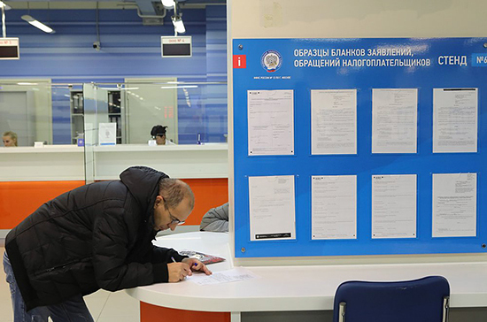 В Госдуму внесен проект закона о снижении имущественных налоговых издержек