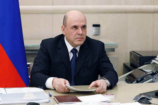 Мишустин вернулся к исполнению обязанностей главы Правительства