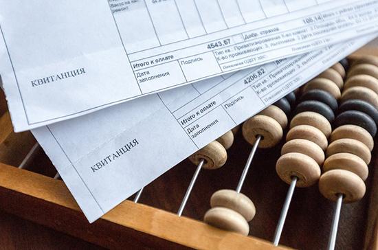 В тариф на ЖКУ предложили включить плату за общедомовые нужды