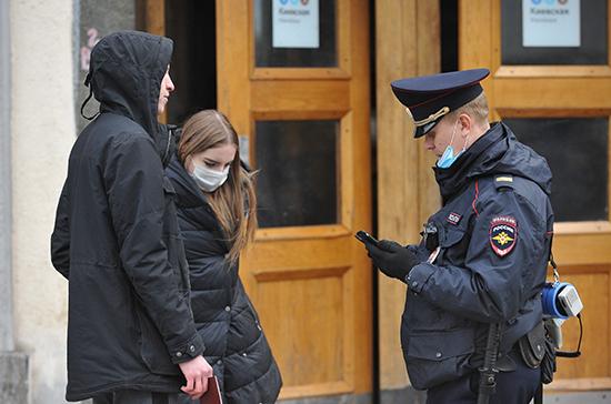 Московские власти объяснили ситуацию с уведомлениями об отмене штрафов за нарушение изоляции