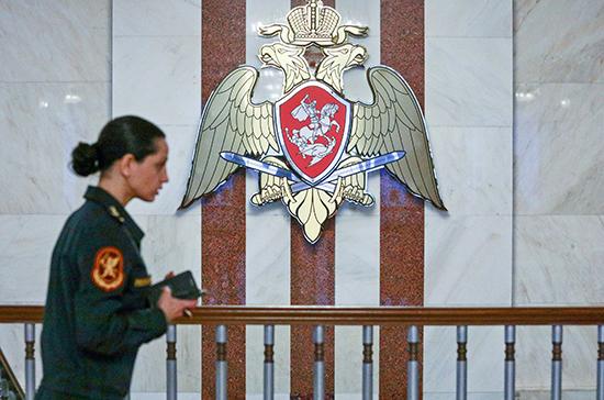 Росгвардия будет устанавливать порядок определения цены контракта при закупках охранных услуг