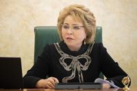 Матвиенко рассказала о работе Совфеда в условиях пандемии