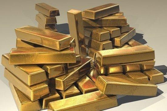 Подлинность золота планируют подтверждать с помощью электронной системы