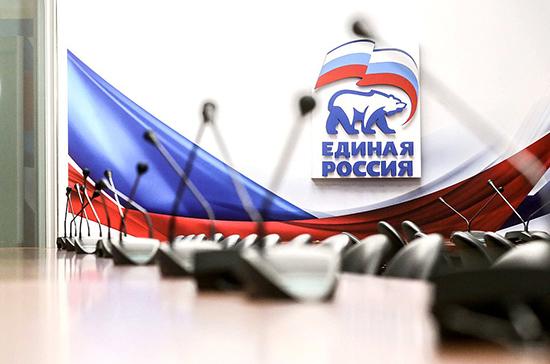 В «Единой России» обсудят подготовку предложений в национальный план по восстановлению экономики