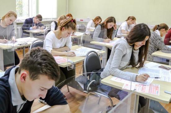 Совет Федерации предложил установить порядок проведения ЕГЭ в 2020 году