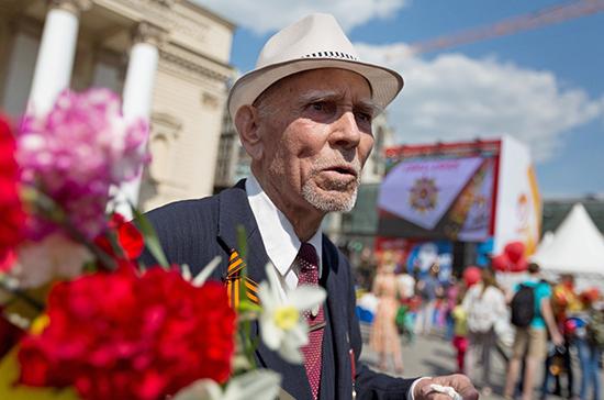 На выплаты к 75-летию Победы проживающим в Абхазии и Приднестровье ветеранам выделят 21,9 млн рублей