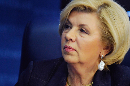 Пилюс поздравила россиян с Всемирным днём культурного разнообразия