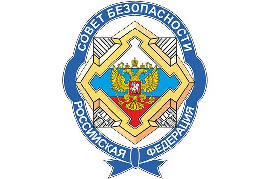 В Концепции безопасности России учтут попытки манипулирования сознанием из-за границы