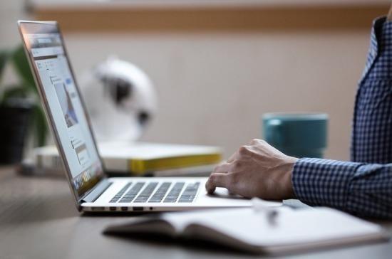 Центризбирком одобрил порядок голосования на цифровых участках на выборах 13 сентября