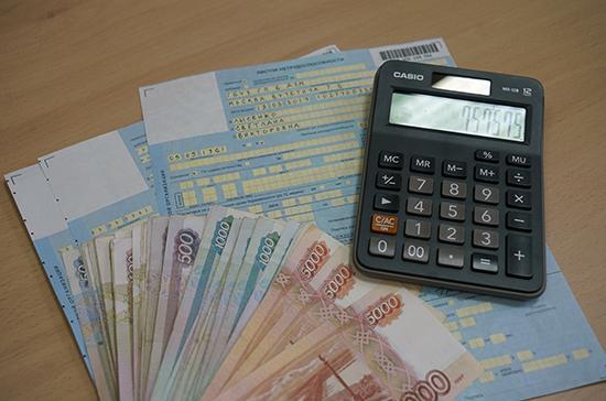 По взятым из-за пандемии больничным выплатили 7,7 млрд рублей