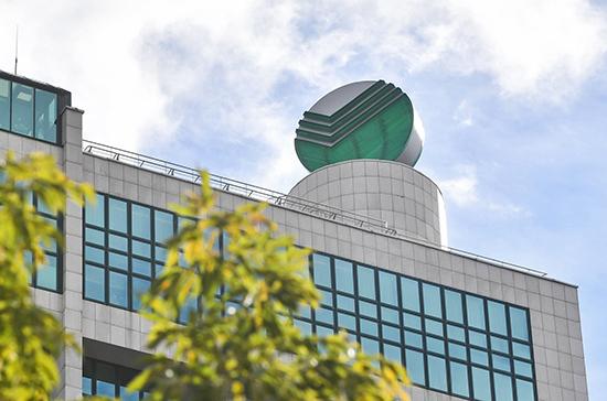 Совет Федерации одобрил закон об изменении договоров по требованиям к Сбербанку и ВЭБ.РФ