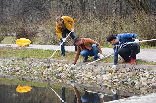 Активисты «Молодой Гвардии» провели экологическую акцию в формате эстафеты