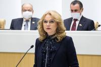 В России разрабатывают 47 вакцин от коронавируса