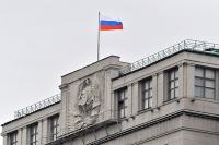 В Госдуму внесен законопроект о выводе товаров первой необходимости из-под контрсанкций