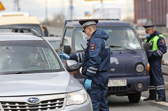 Законопроект о штрафах за езду без пропуска в период ЧС отправили на доработку