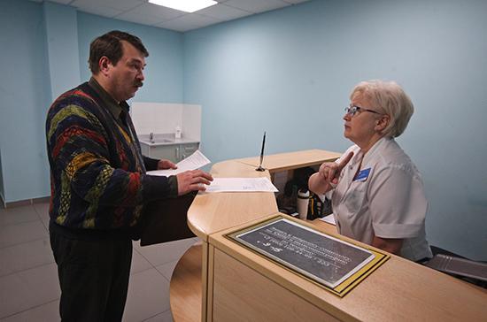 В Одинцове завершилась реконструкция корпуса поликлиники №1
